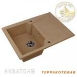 [product_id], Кухонная мойка Акватон Монца (терракотавая), 8122, 5 762 руб., Монца, Акватон, Кухонные мойки