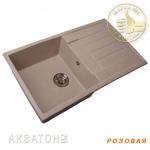 [product_id], Кухонная мойка Акватон Верона (розовая), 8094, 5 451 руб., Верона, Акватон, Кухонные мойки
