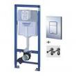 Инсталляция для подвесного унитаза Grohe Rapid SL 38772 001 (38772001)(комплект 3 в 1)