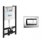 [product_id], Инсталляция для подвесного унитаза Roca Active WC A890110015 и клавиша Roca Plate 62 A8901160R1, , 10 100 руб., Roca, Roca, Для унитаза