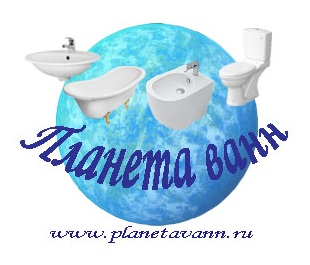 Планета ванн