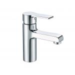 [product_id], Смеситель для раковины Wasser Kraft  Ammer 3703, 3021, 4 280 руб., Ammer 3703, Wasser Kraft, Для ванной