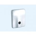 [product_id], Инфракрасное смывное устройство для писсуара Еса 102111080, 5156, 17 160 руб., Еса, Eca, Системы слива - налива для унитаза