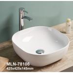 [product_id], Раковина Melana MLN-78106 43 см, , 4 870 руб., MLN-78106 43 см, Melana, Накладные