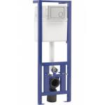 [product_id], Инсталляция для подвесного унитаза Cersanit Link P-IN-MZ-LINK, 4560, 6 610 руб., CERSANIT LINK, Cersanit, Для унитаза