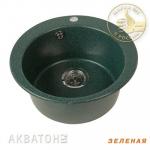 [product_id], Кухонная мойка Акватон Иверия (зелёная), 8101, 4 000 руб., Иверия, Акватон, Кухонные мойки