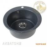 [product_id], Кухонная мойка Акватон Иверия (чёрная), 8107, 4 000 руб., Иверия, Акватон, Кухонные мойки