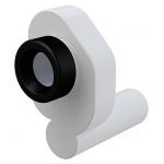 [product_id], Сифон для писсуара AlcaPlast A45B (горизонтальный), , 870 руб., AlcaPlast A45B, AlcaPlast, Гофры и манжеты для унитаза