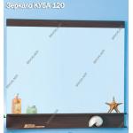 [product_id], Зеркало Бриклаер Куба 120 (венге), 6657, 9 190 руб., Куба 120, Бриклаер, Зеркала