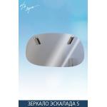 [product_id], Зеркало Де Аква Эскалада S, 5646, 2 530 руб., Эскалада S, De Aqua, Зеркала