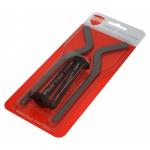 [product_id], Комплект анкерных кронштейнов Royal Thermo черных, RT06-1, 120 руб., RT06-1, Royal Thermo, Комплектующие для радиаторов